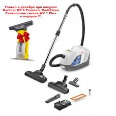 Пылесос с аквафильтром Karcher DS 6 Premium Mediclean (1.195-241.0)